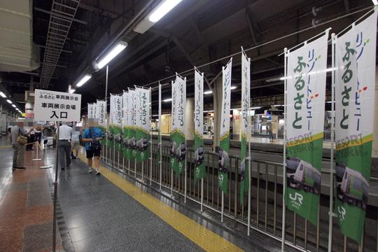 20100918_ueno-01.jpg