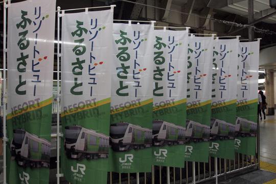 20100918_ueno-02.jpg