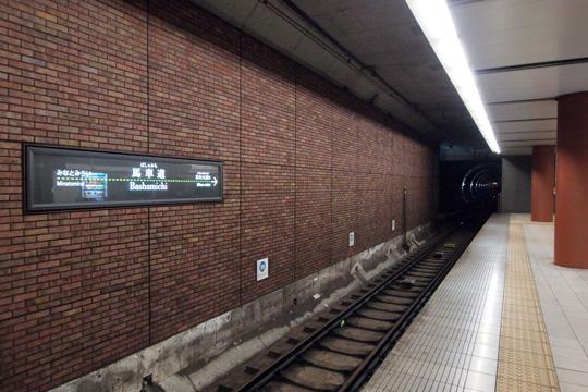 20100919_bashimichi-01.jpg