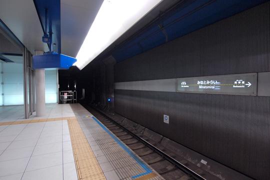 20100919_minato_mirai-01.jpg