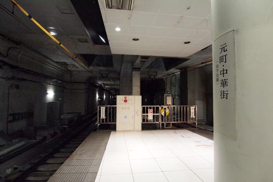 20100919_motomachi_chukagai-04.jpg