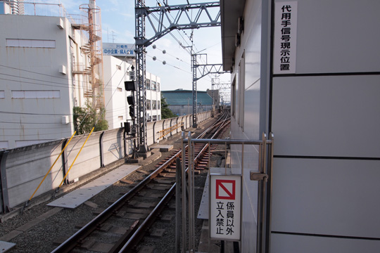 20100919_musaashi_kosugi-06.jpg