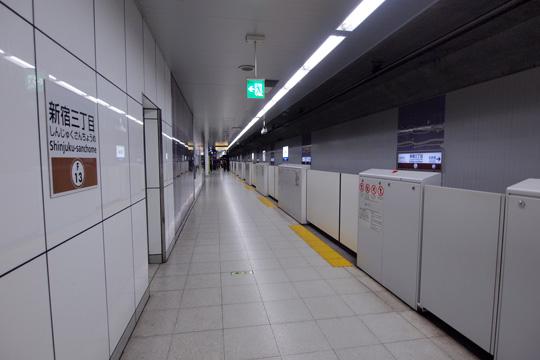 20100919_shinjuku_3chome-01.jpg