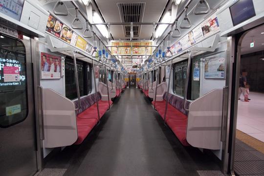 20100919_tokyu_5050-in01.jpg