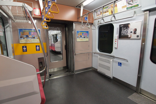 20100919_tokyu_5050-in03.jpg