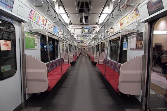 20100919_tokyu_5050-in04.jpg