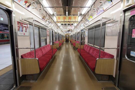 20100919_tokyu_9000-in01.jpg