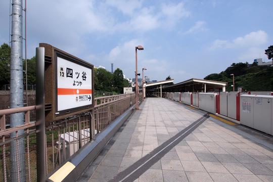 20100919_yotsuya-01.jpg
