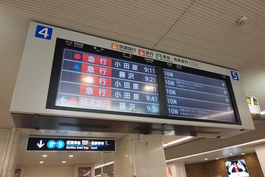 20100920_shinjuku-01.jpg
