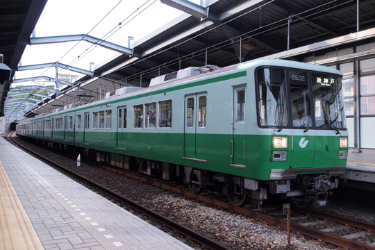 20100926_kobe_subway_2000-01.jpg