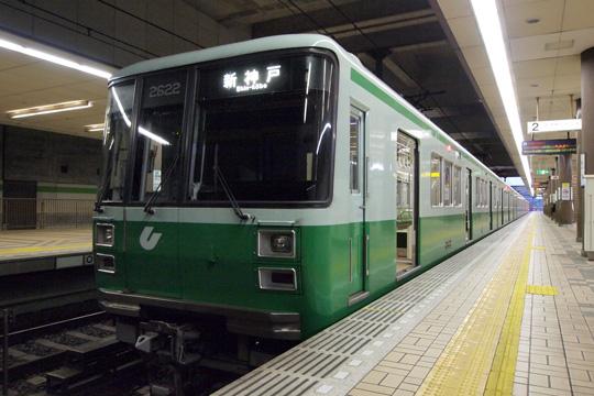 20100926_kobe_subway_2000-02.jpg