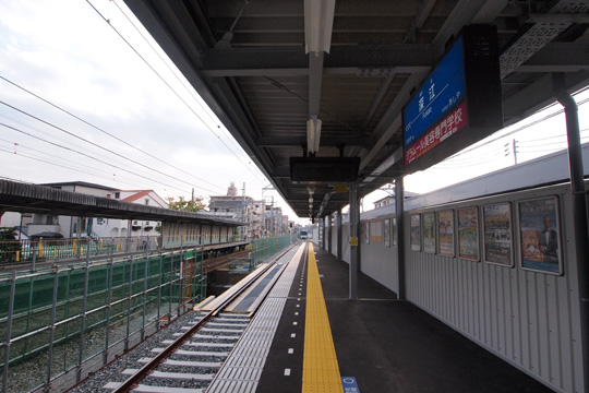 20101002_fukae-01.jpg