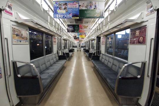 20101003_nankai_1000-in01.jpg
