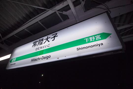20101009_hitachi_daigo-01.jpg