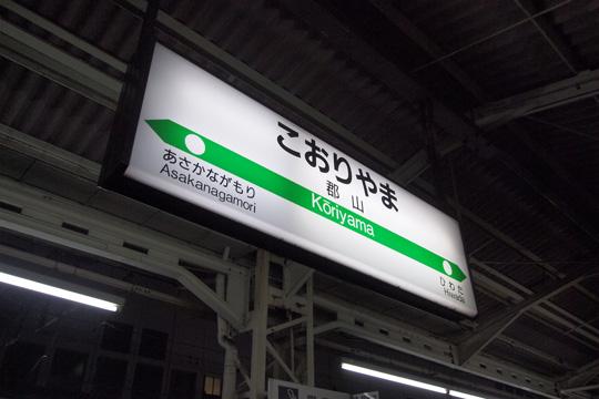 20101009_koriyama-01.jpg