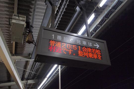 20101009_koriyama-04.jpg