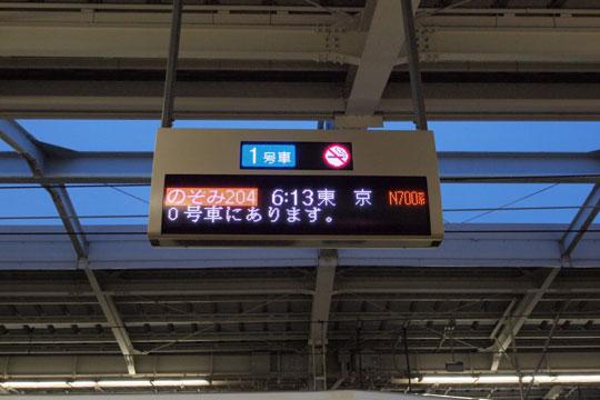 20101009_shin_osaka-01.jpg