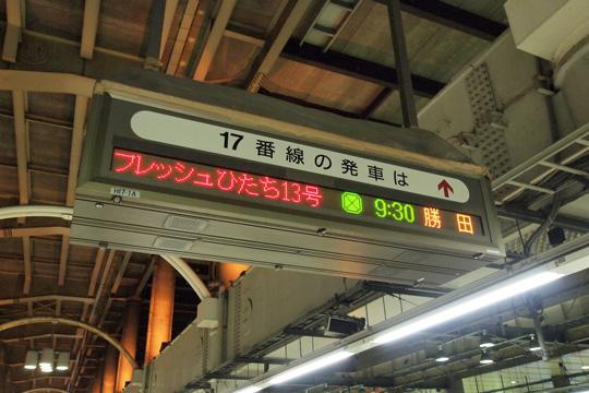 20101009_ueno-03.jpg