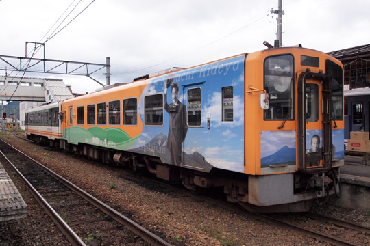 20101010_aizu_rail_at_500-02.jpg