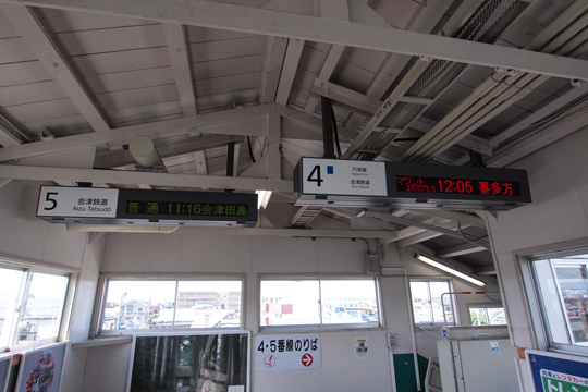 20101010_aizu_wakamatsu-10.jpg