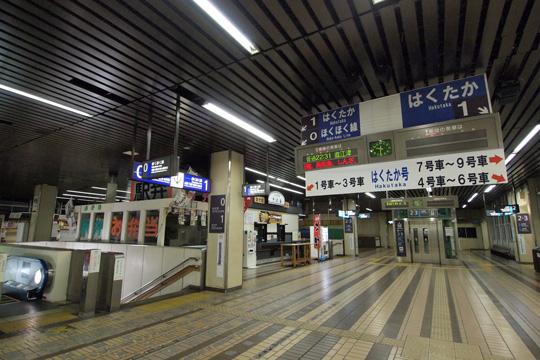 20101010_echigo_yuzawa-01.jpg