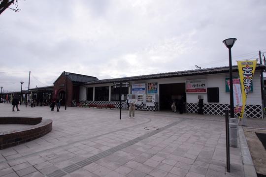 20101010_kitakata-01.jpg