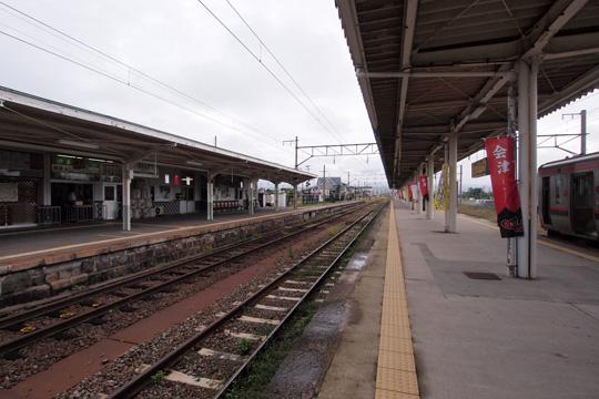 20101010_kitakata-04.jpg