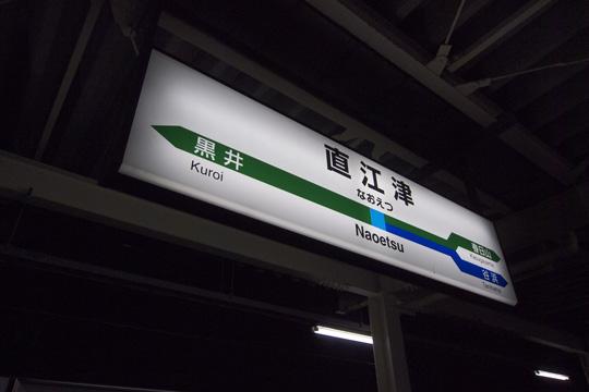 20101010_naoetsu-01.jpg