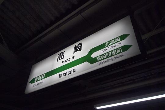 20101010_takasaki-01.jpg