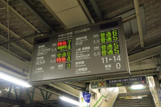 20101010_takasaki-02.jpg