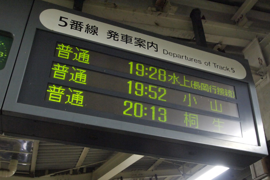 20101010_takasaki-03.jpg
