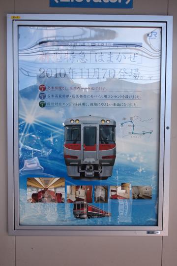 20101017_hamakaze-01.jpg