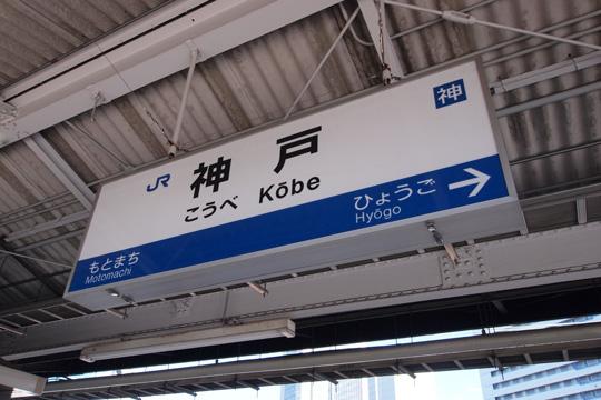 20101017_kobe-01.jpg