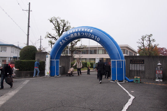 20101114_kintetsu_event-01.jpg