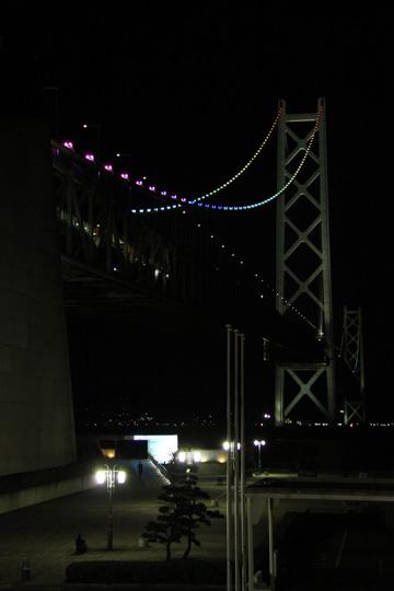 20101120_akashi_kaikyo_Bridge-03.jpg