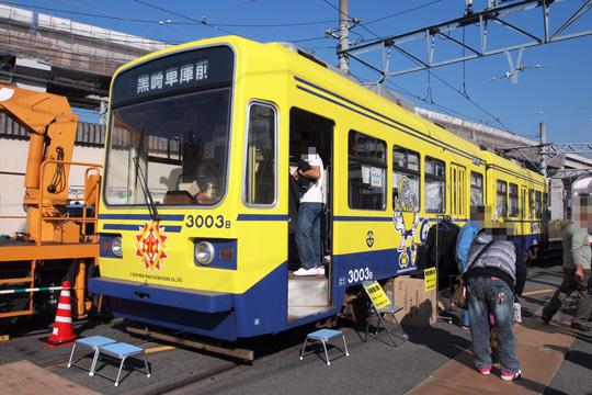 20101121_chikutetsu_3000-01.jpg