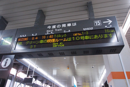20101121_hakata-04.jpg