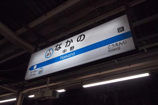 20110211_nakano-01.jpg