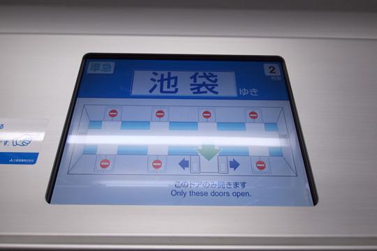 20110211_seibu_30000-in03.jpg