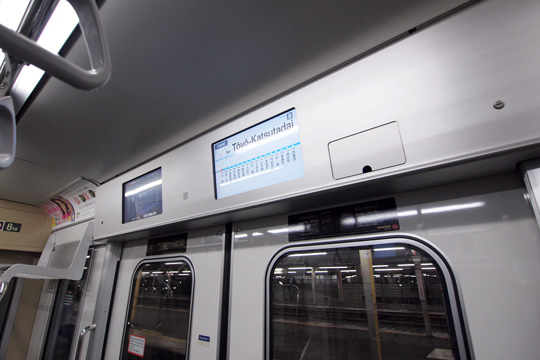 20110211_tokyo_metro_15000-in04.jpg