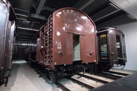 20110402_maglev_rail_park-68.jpg