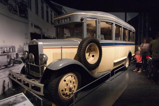 20110402_maglev_rail_park-74.jpg