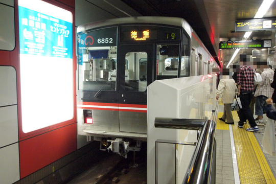 20110402_nagoya_subway_6050-02.jpg