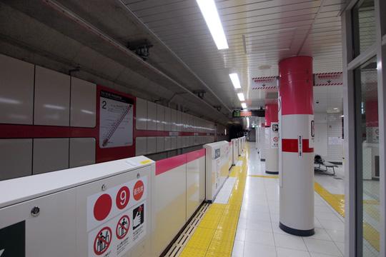 20110402_tokushige-02.jpg