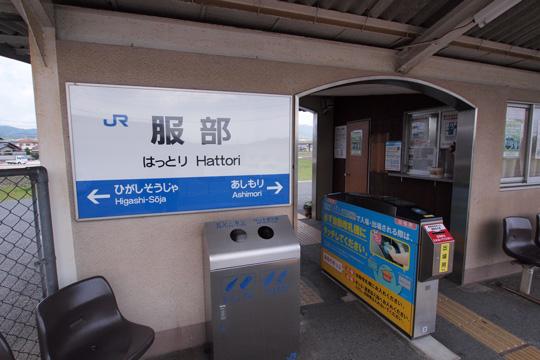 20110429_hattori-02.jpg