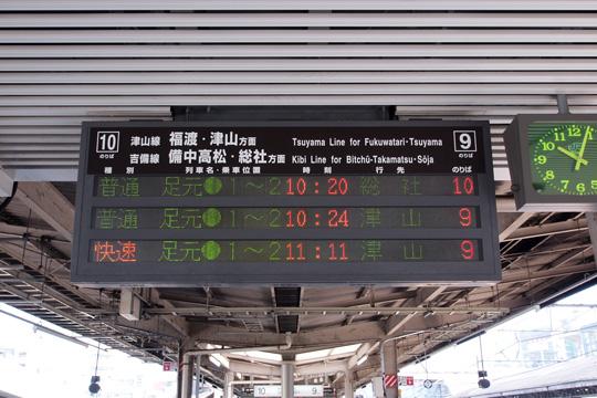 20110429_okayama-04.jpg