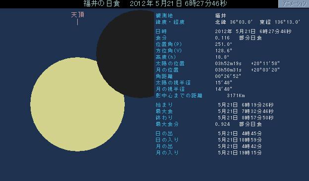 20120521-tru-2.jpg