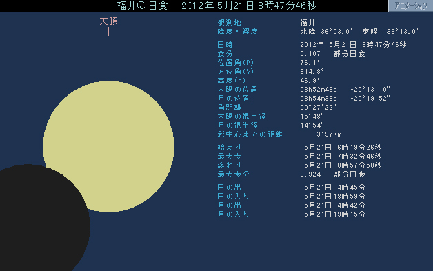 20120521-tru-3.jpg