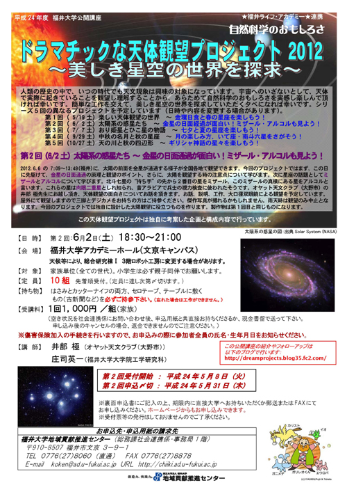 2012c2_1.jpg