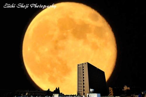 fu-moon3.jpg